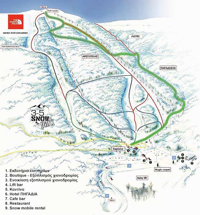 3-5 Pigadia Ski-Slopes Map / Χάρτης Πιστών-Σκι 3-5 Πηγάδια
