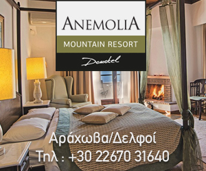 Anemolia Mountain Resort Domotel Arachova