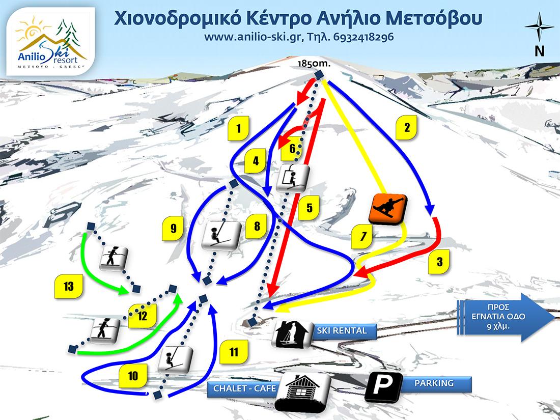 Anilio Metsovo Slopes-Ski Map / Χάρτης Πιστών-Σκι Ανήλιο Μέτσοβο