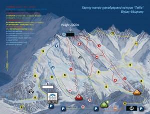 Pisoderi Slopes/Ski Map / Χάρτης Πιστών/Σκι Πισοδέρι