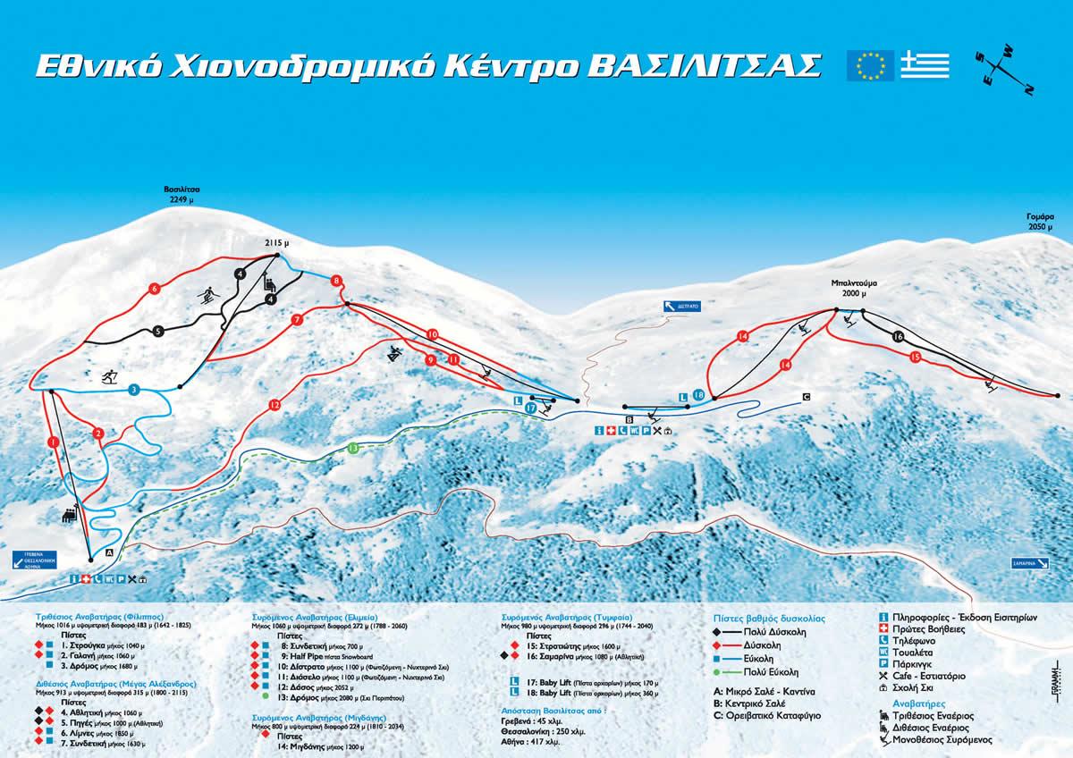 Vasilitsa Slopes-Ski Map / Χάρτης Πιστών-Σκι Βασιλίτσα