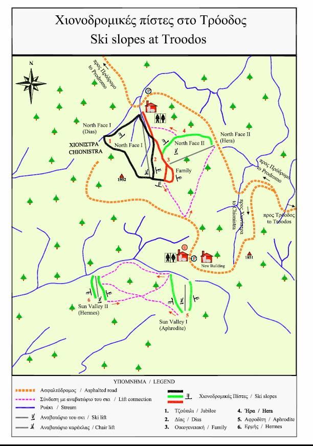 Χιονοδρομικό Κέντρο Τροόδου Κύπρου χάρτης / Troodos Ski Center Cyprus map