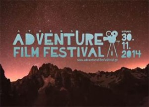 adverture_festival_thumb