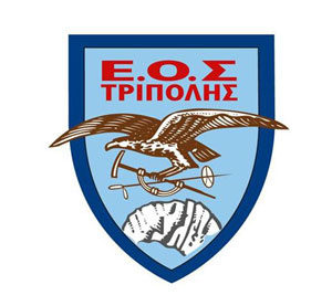 eos_tripolis