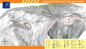 Falakro Ski-Slopes Map/ Χάρτης Πιστών-Σκι Φαλακρό