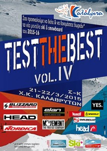 kalavrita_ski_test