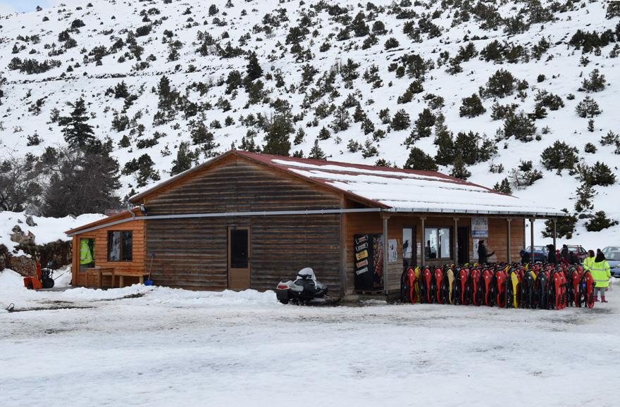 Χιονοδρομικό Κέντρο Μαινάλου