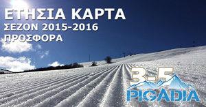 pigadia_offer32