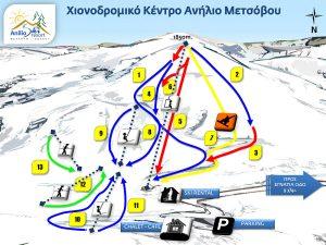 Χιονοδρομικό Κέντρο Ανηλιου Μέτσοβο - Πίστες & Χάρτης - Anilio Metsovo Ski Center - Map