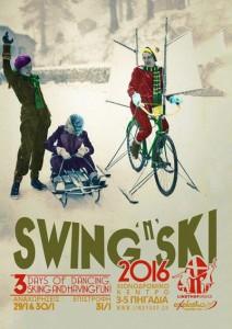 3_5_pigadia_swing_party