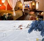Προσφορές Διαμονής+σκι στη Βασιλίτσα!!!
