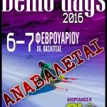DEMO-DAYS-2016-anavoli