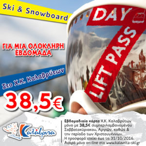 xkk-banner-7day-ski-pass-2016-17-v1