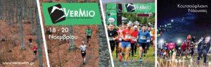 vermio-mountain-running2016