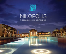 Nikopolis Hotel & Spa