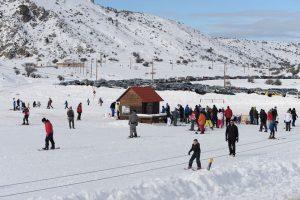 Χιονοδορμικό Κέντρο Ζήρειας