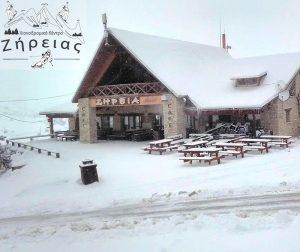 ziria_ski_center