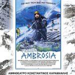 frozen_ambrosia