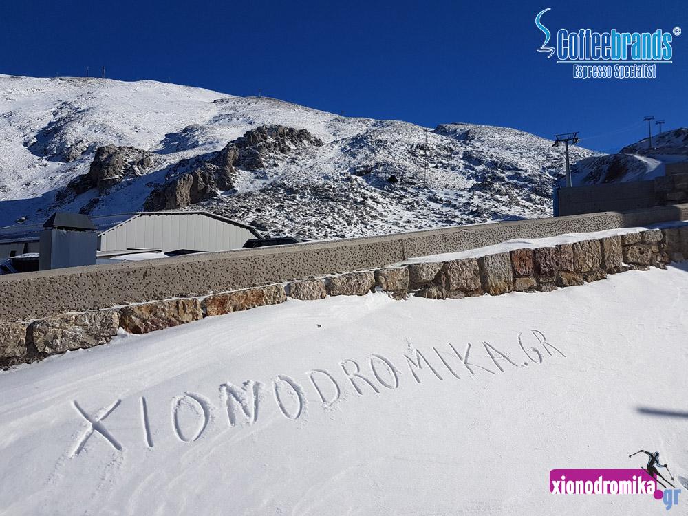 Xionodromika.gr