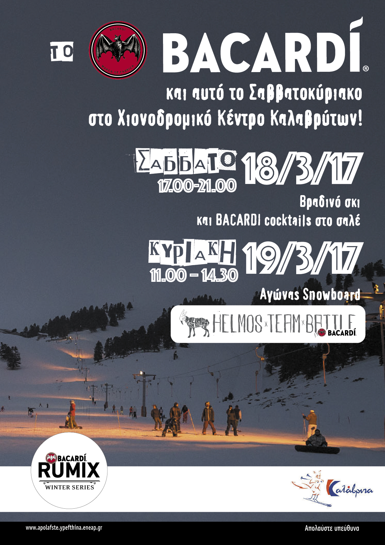 POSTER-KALAVRITA-NIGHT-SKI-No2-FIN-01