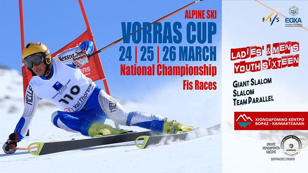ΕΟΧΑ - Vorras Cup FIS Alpine Ski - Χ/Κ Βόρας Καϊματσαλάν