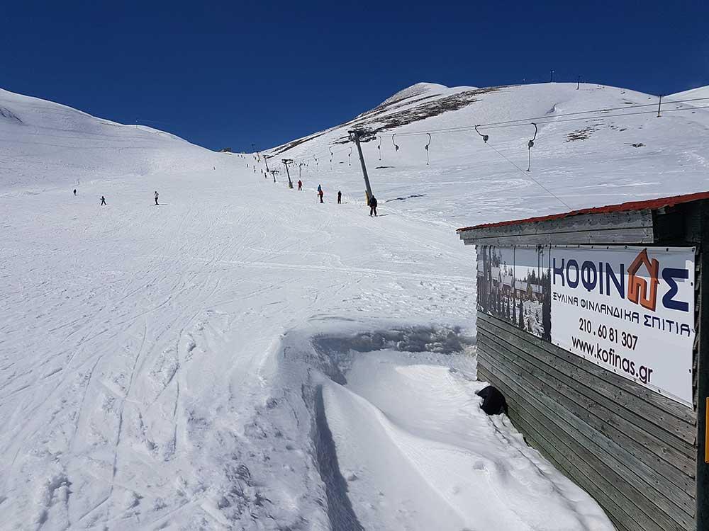 Χιονοδρομικό Κέντρο Βελουχιου Καρπενησιου - Velouxi - Karpenisi Xionodromiko Kofinas