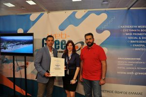 Greek Travel Show 2017 Helexpo Maroussi