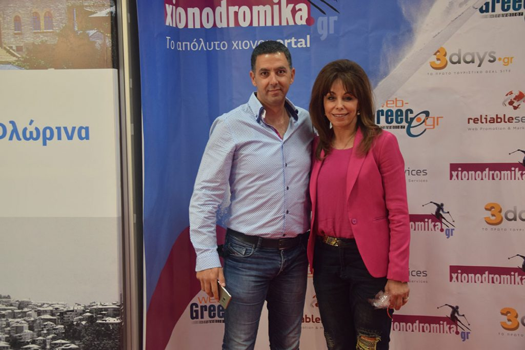 Greek Travel Show 2017 Helexpo Maroussi - Βούλα Πατουλίδου