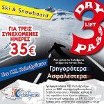 Νέα προσφορά ski/snowboard από το Χ.Κ. Καλαβρύτων!