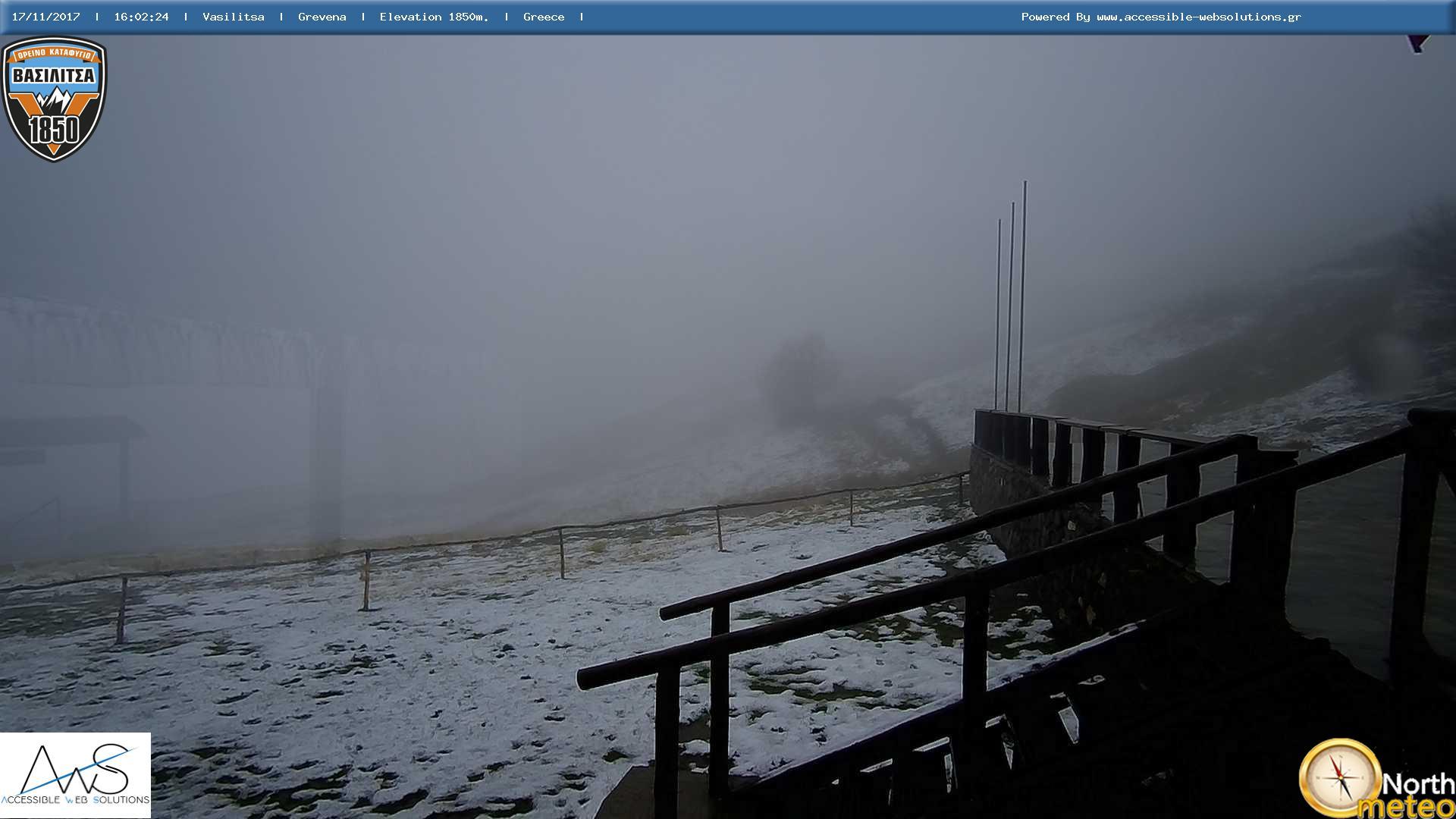Χιονοδρομικό Κέντρο Βασιλίτσας Live Straming Web Camera HD