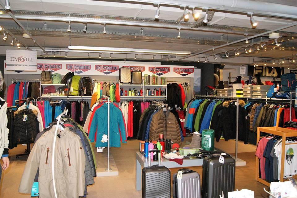 086afcfadf Νέο κατάστημα KLAOUDATOS στο EMPOLI OUTLET της Νέας Ιωνίας ...