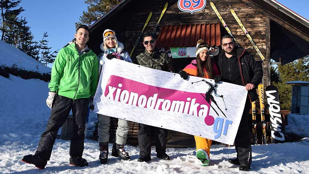 Χρόνια Πολλά & Καλή Χρονιά, από την ομάδα του Xionodromika.gr