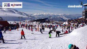 Χιονοδρομικό Κέντρο Παρνασσού - Ενημέρωση - Κλαουδάτος Ski Bus