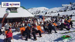 Χιονοδρομικό Κέντρο Καλαβρύτων - Κλαουδάτος Ski Bus - Ενημέρωση