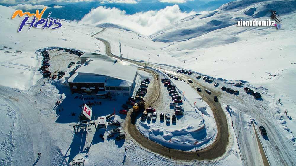 Χιονοδρομικό Κένρο Βελουχίου Καρπενήσι MyHelis
