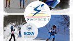 Κύπελλο Ελλάδος Αλπικού Σκι & Σκι Δρόμων Αντοχής στο Χ/Κ Σελίου 24-25 Φεβ.