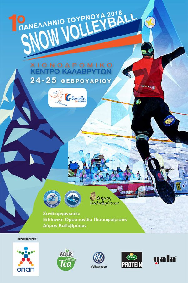 Snow Volley 2018 Χιονοδρομικό Κέντρο Καλαβρύτων