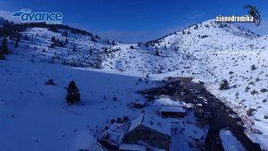 Χιονοδρομικό Κέντρο Μαινάλου Avance