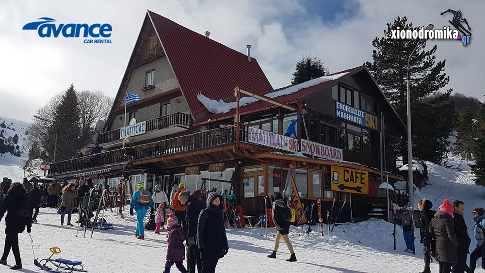 Χιονοδρομικό Κέντρο Σελίου Avance Rent a Car