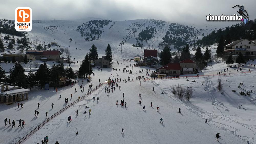 Χιονοδρομικό Κέντρο Σελίου Olympus Plaza
