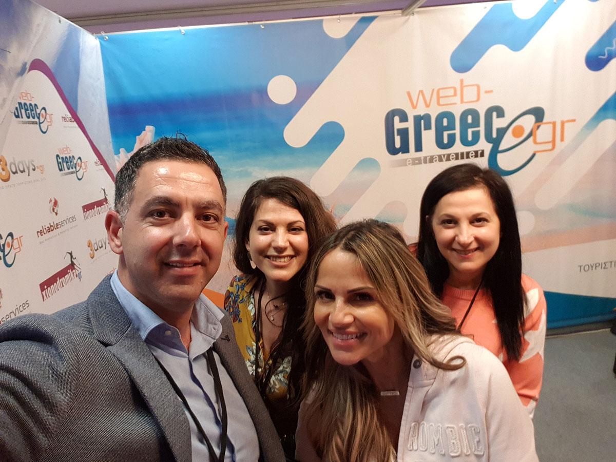 Greek_Travel_Show_2019